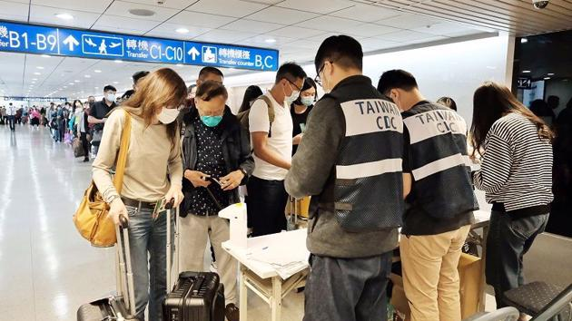 Đài Loan tạm dừng nhập cảnh lao động nước ngoài từ ngày 19/5