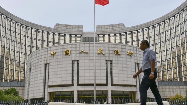 Vẫn giữ im lặng về Evergrande, Trung Quốc bơm ròng 71 tỷ USD vào thị trường trong 1 tuần