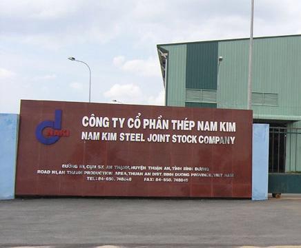 NKG chạm đỉnh lịch sử, Thép Nam Kim chớp thời cơ bán 10 triệu cổ phiếu quỹ
