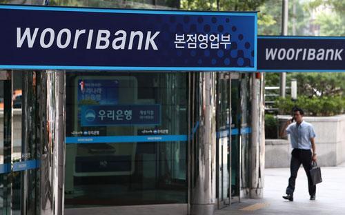 Với sự chấp thuận về nguyên tắc này, dự kiến Việt Nam sẽ có 6 ngân hàng 100% vốn nước ngoài được thành lập.