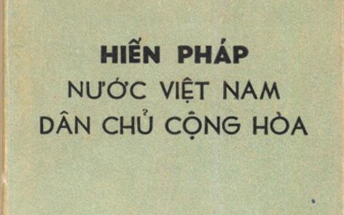 Theo quan điểm của các ý kiến đề nghị lấy lại tên gọi Việt Nam Dân  chủ Cộng hòa, tên gọi này gắn liền với sự ra đời của chính  thể cộng hòa đầu tiên ở nước ta, là thành quả của cuộc cách mạng  giành độc lập tháng Tám năm 1945.