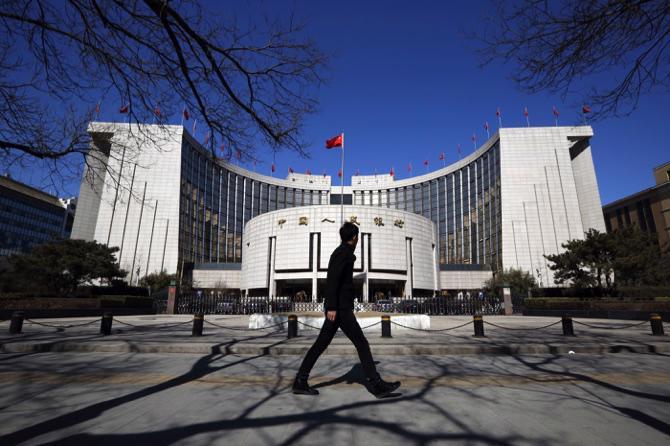 Trụ sở Ngân hàng Trung ương Trung Quốc (PBoC) ở Bắc Kinh.<br>