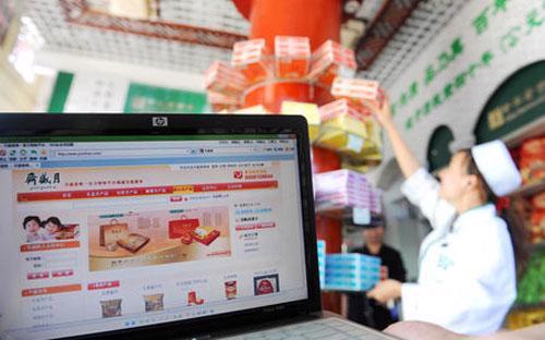 Tổng doanh thu bán lẻ trực tuyến của các mặt hàng thực phẩm tươi sống ở  Trung Quốc có thể tăng vọt lên mức 40 tỷ Nhân dân tệ, tương đương 6,5 tỷ  USD trong vòng 5 năm tới từ mức khoảng 11,5 tỷ Nhân dân tệ trong năm  nay - Ảnh: WantChina Times.