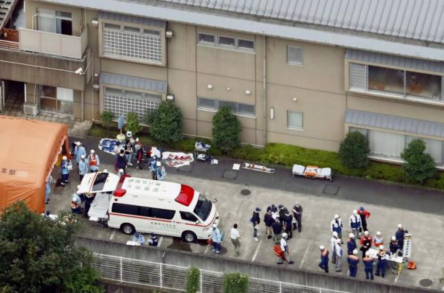Trung tâm chăm sóc người tàn tật, nơi xảy ra vụ thảm sát ngày 26/7 ở Nhật - Ảnh: Reuters.<br>