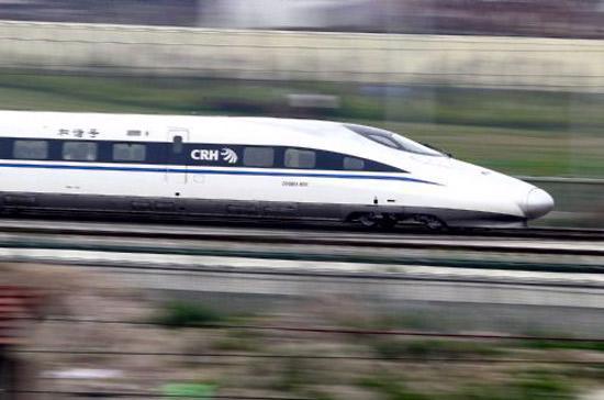 Hành trình từ Bắc Kinh tới Thượng Hải sẽ là 5 giờ đồng hồ - Ảnh: Tân Hoa Xã.