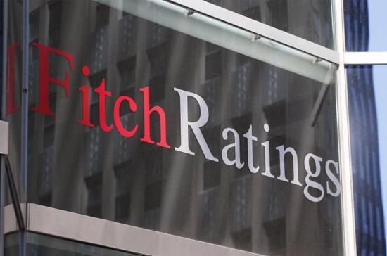 Hiện Fitch đang dành cho Việt Nam định hạng tín nhiệm B+ với triển vọng ổn định.