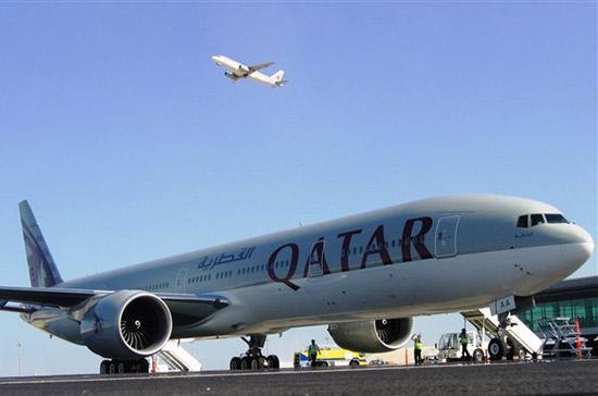 Đây là năm thứ 2 liên tiếp hãng hàng không Qatar Airways giành được ngôi quán quân.