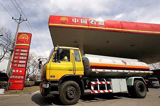 Giá nhiên liệu do nhà nước quản lý có khả năng sẽ được giảm 620 Nhân dân tệ (97 USD) một tấn, tương đương với 28 cent/gallon.