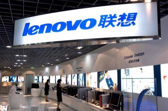 Hãng máy tính Lenovo của Trung Quốc xếp ở thứ 370 trong xếp hạng Global 500 năm nay của Fortune.