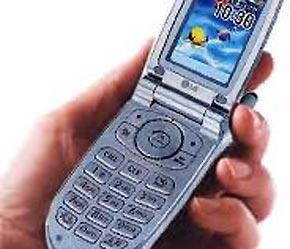 Info 360 là một cổng giao tiếp với khách hàng dựa trên ứng dụng công nghệ hiện đại của mạng GSM.