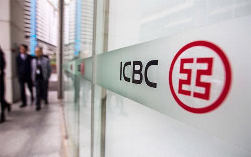 Ngân hàng Công Thương Trung Quốc (ICBC) là một trong những ngân hàng thương mại lớn nhất nước này.