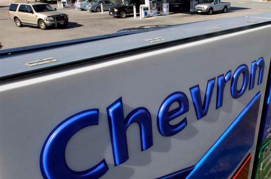 Tập đoàn Chevron đang triển khai dự án điện khí gồm 3 cấu phần với Tập đoàn Dầu khí Việt Nam (Petro Vietnam) với tổng giá trị đầu tư 7 tỷ USD.