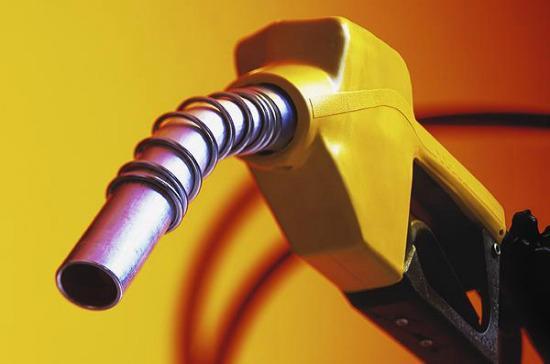 Thị trường phản ứng tiêu cực với các báo cáo kinh tế vĩ mô, vốn được xem là một thước đó về triển vọng tiêu thụ xăng dầu.