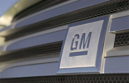 Năm 2011, GM đạt mức doanh số 9,03 triệu xe, tăng 7,6% so với mức doanh số 8,39 triệu xe mà hãng đạt được vào năm 2010.