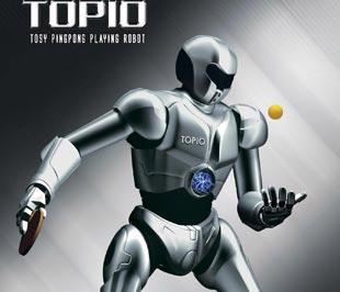 Hình ảnh thiết kế bán thân robot Topio 2.0.