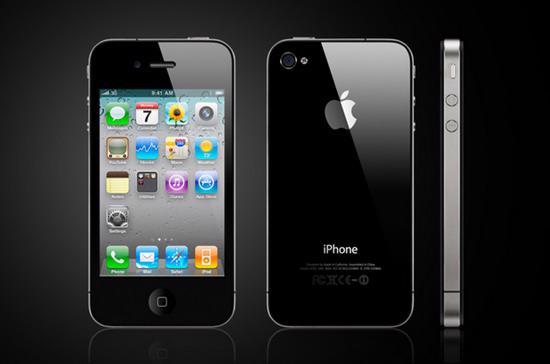 Mẫu iPhone 4 vừa ra mắt tại hội nghị WWDC 2010.