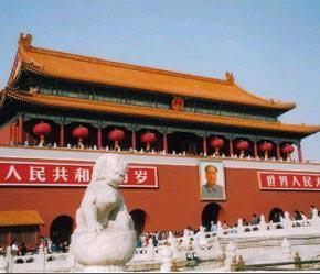 Trung Quốc có thể soán ngôi của Đức, trở thành nền kinh tế lớn thứ ba thế giới sau Mỹ và Nhật Bản.