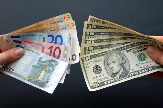 Euro sẽ ngang bằng với USD.