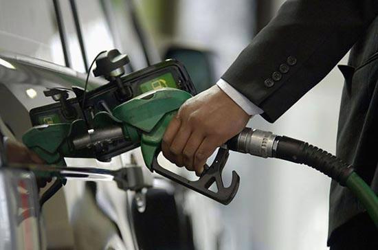 Giá xăng tăng mạnh với 2,5 cent (+1%) lên 2,7 USD/gallon, nâng mức tăng cả tuần lên 0,6%.