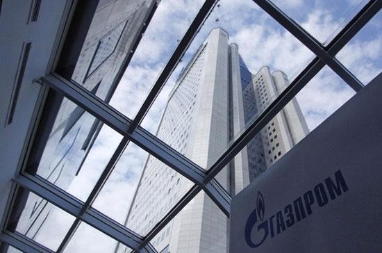 Trụ sở của Gazprom tại Moskva, Nga. Đầu năm nay, Gazprom và PetroVietnam đã nhất trí hợp tác khai thác một số mỏ trên biển Đông với trữ lượng ước tính khoảng 55,6 tỷ mét khối khí và 25,1 triệu tấn khí ngưng tụ - Ảnh: Reuters.