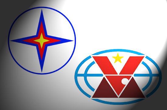 Tuần này, Thường trực Chính phủ sẽ họp về tái cơ cấu Tập đoàn Điện lực Việt Nam và Tập đoàn Than - Khoáng sản Việt Nam.