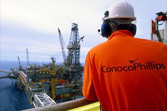 Năm 2011, Conoco Phillips đạt sản lượng khoảng 20.000 thùng quy dầu mỗi ngày tại Việt Nam.