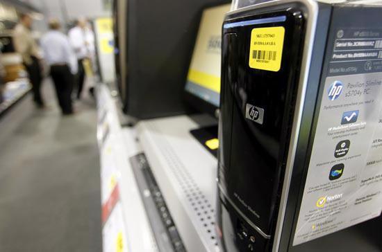 Thị trường PC ở Mỹ trở nên mất sức hấp dẫn, do tác động từ nhiều yếu tố khác nhau - Ảnh: Bloomberg.