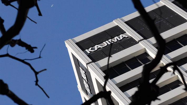 Văn phòng của Kajima ở Tokyo - Ảnh: Bloomberg/Getty.