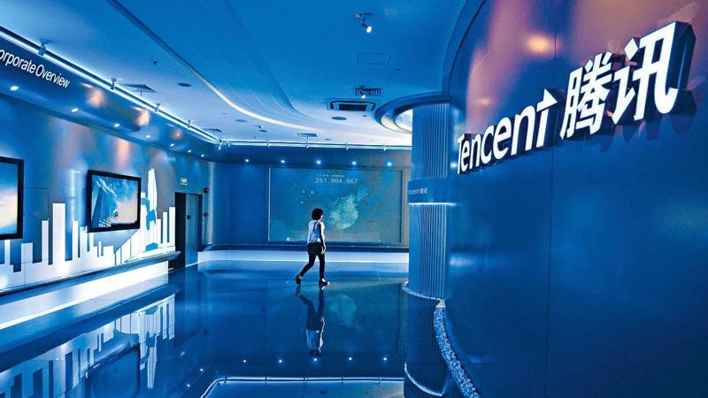Cổ phiếu Tencent đã liên tục giảm mạnh từ đầu năm - Ảnh: Nikkei.