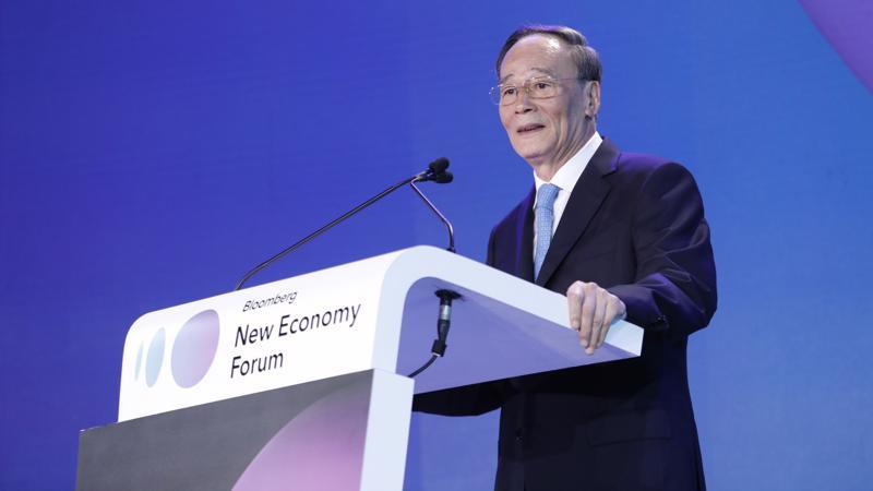 Phó chủ tịch Trung Quốc Vương Kỳ Sơn - Ảnh: Bloomberg.