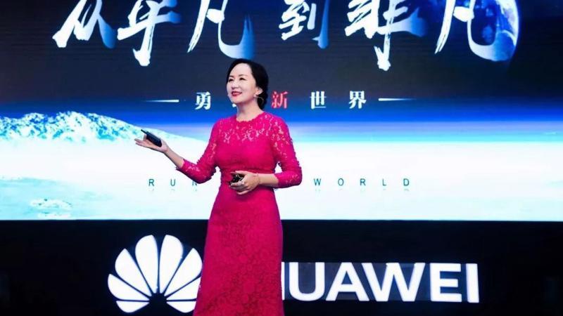 Bà Wanzhou Meng, Giám đốc tài chính (CFO) kiêm Phó chủ tịch tập đoàn công nghệ Trung Quốc Huawei.