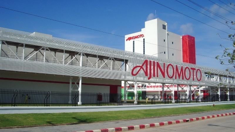Một nhà máy của Ajinomoto.
