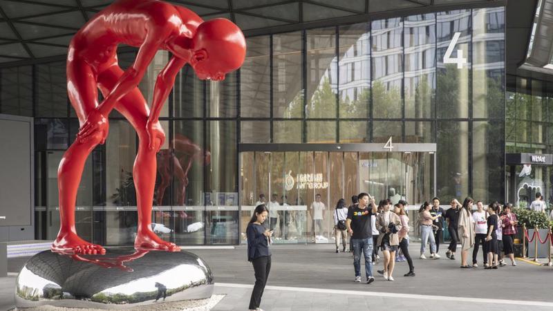 Bên ngoài trụ sở Ant Group ở Hàng Châu, Trung Quốc - Ảnh: Bloomberg.