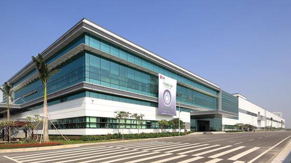 Nhà máy LG ở Hải Phòng - Ảnh: LG.