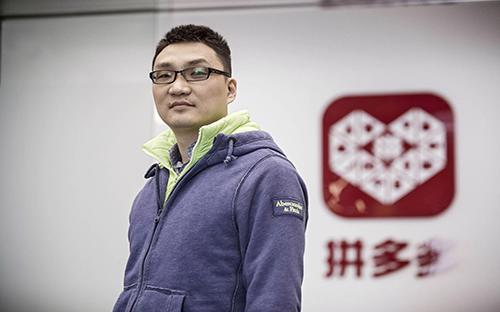 "<span style=""font-style: normal;"">Colin Huang, nhà sáng lập, CEO của PDD - Ảnh: </span>Bloomberg."