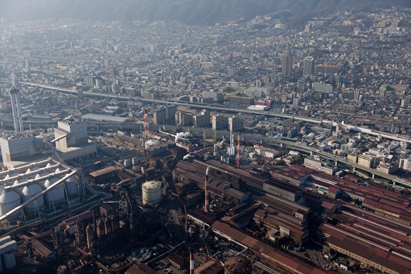 Nhà máy của Kobe Steel ở Hyogo, Nhât Bản - Ảnh: Getty/Bloomberg.<br>