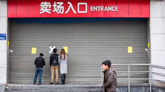 Một siêu thị Lotte bị đóng cửa ở Hàng Châu, Trung Quốc - Ảnh: Reuters/FT.<br>