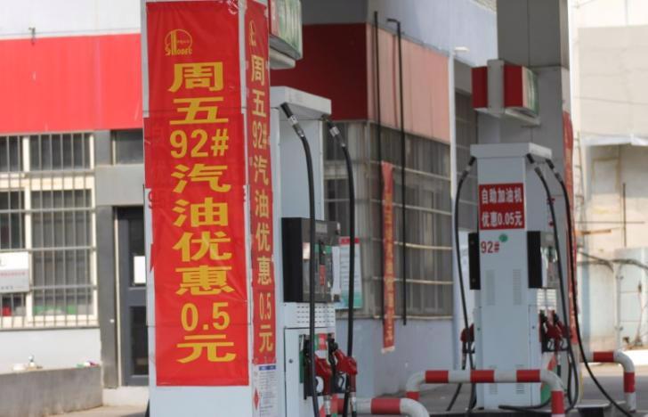 Băng rôn quảng cáo giảm giá xăng dầu tại một trạm bán lẻ xăng dầu ở Thanh Đảo, Trung Quốc, tháng 3/2017 - Ảnh: Reuters.<br>