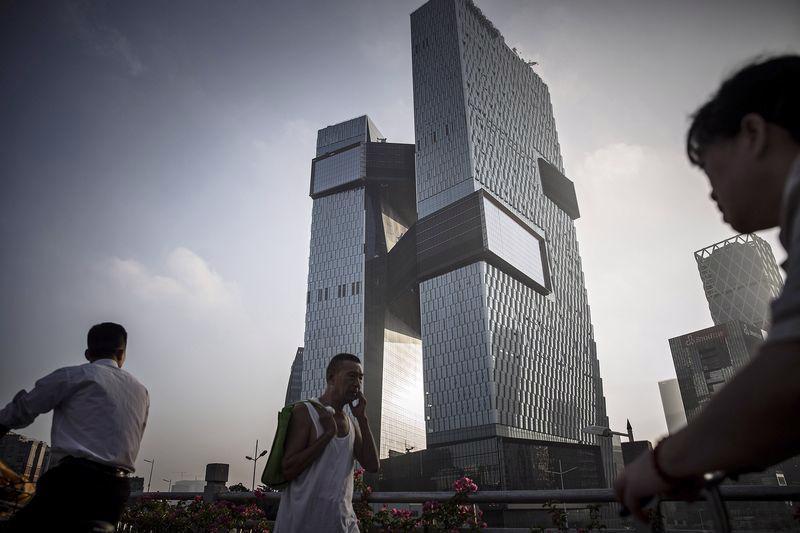 Tòa nhà trụ sở của Tencent ở Thẩm Quyến - Ảnh: Bloomberg.