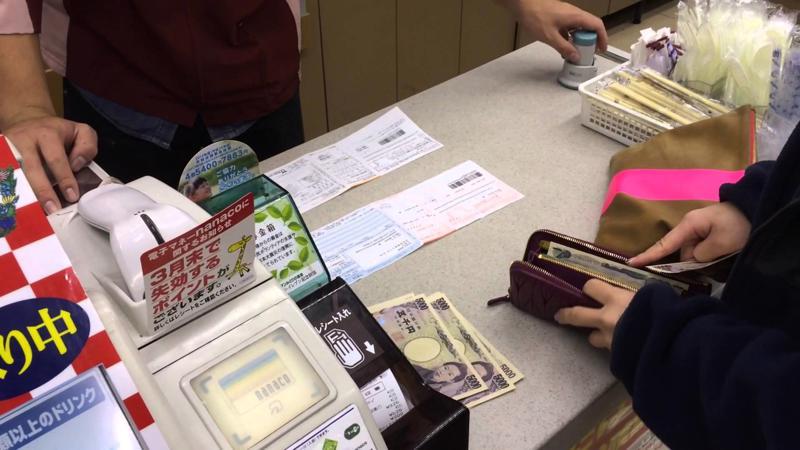 Thanh toán bằng tiền mặt vẫn rất phổ biến ở Nhật Bản.<br>