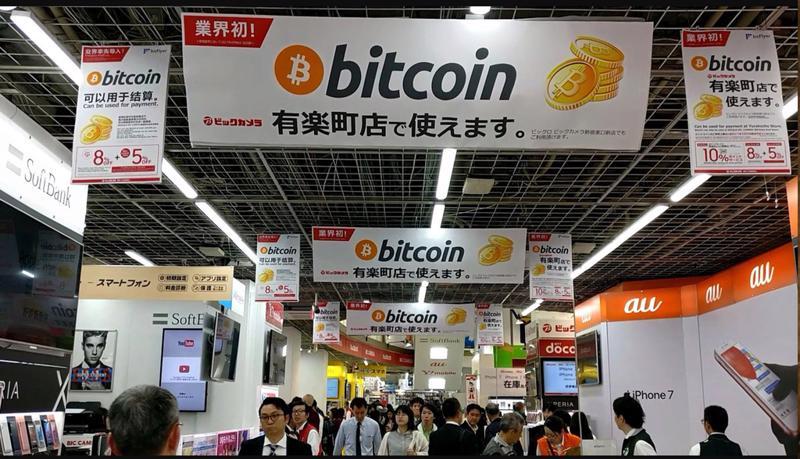 Nhiều nhà bán lẻ nước này đã chấp nhận thanh toán bằng Bitcoin.