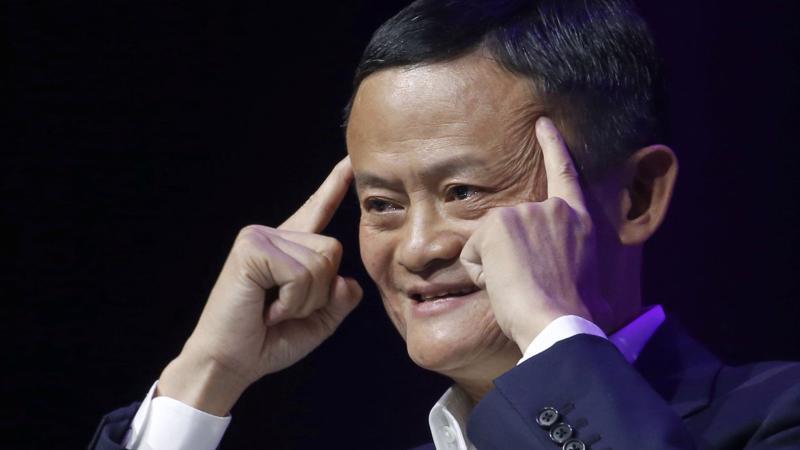 Tỷ phú Jack Ma - Ảnh: Getty Images.