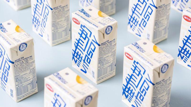 Sản phẩm sữa đậu nành của Vitasoy - Ảnh: Bloomberg.