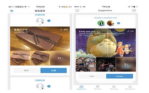 Colorful Balloons (trái) có tính năng và giao diện tương đối giống với ứng dụng Moments của Facebook (phải) - Ảnh: New Yorks Times.