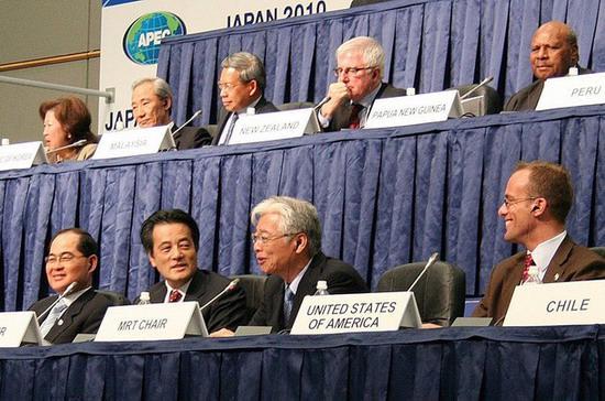 Bộ trưởng thương mại các nước APEC - Ảnh: Getty.