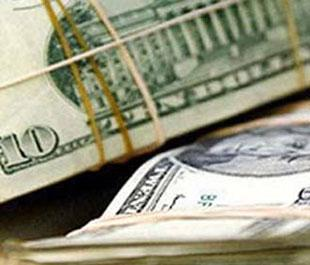 Diễn biến tỷ giá hiện cho thấy trạng thái và cung cầu ngoại tệ tại các ngân hàng đang dần ổn định.