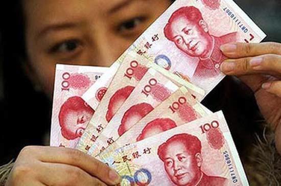 Từ đầu năm tới nay, Trung Quốc đã ba lần nâng lãi suất cơ bản.