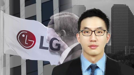 Ông Koo Kwang-Mo, 40 tuổi, là người thừa kế tập đoàn LG - Ảnh: Hankyoreh.