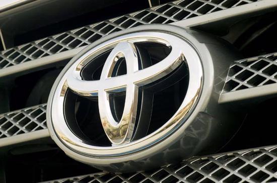Đồng Yên tăng giá mạnh thời gian qua đã bào mòn lợi nhuận của nhiều nhà xuất khẩu Nhật Bản, trong đó có hãng xe Toyota.