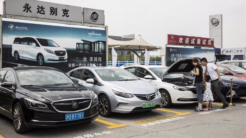 Trung Quốc hiện là thị trường quan trọng và lớn nhất đối với ngành công nghiệp ôtô Mỹ.